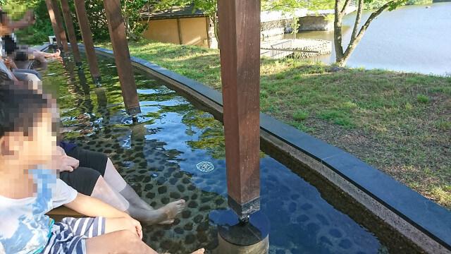 青森屋 公園内の足湯