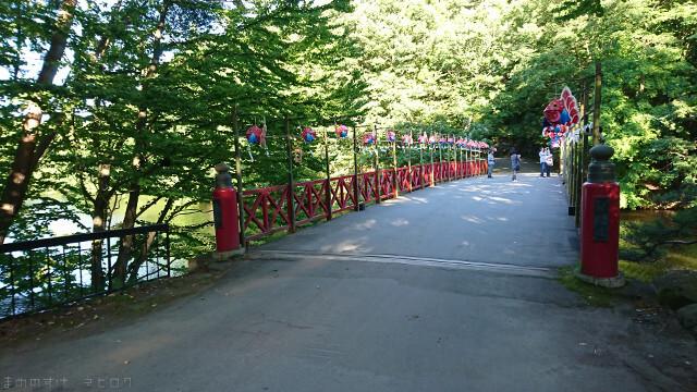 青森屋 公園内の橋