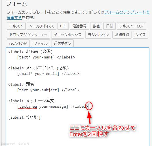 チェックボックスの追加方法手順1